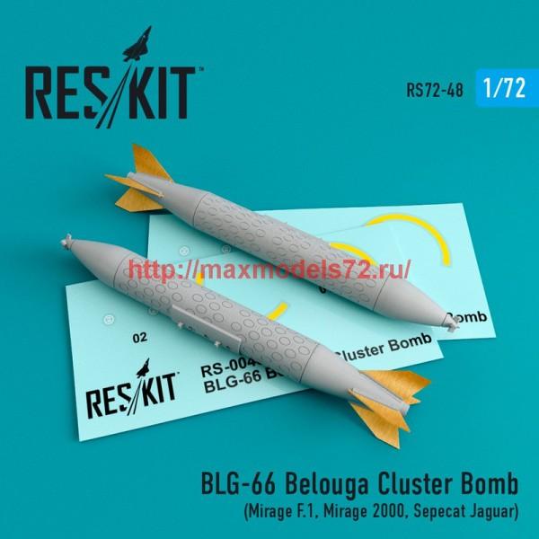 RS72-0048   BLG-66 Belouga Cluster Bomb (2 pcs) (Mirage F.1, Mirage 2000, Sepecat Jaguar) (thumb44033)