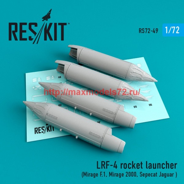 RS72-0049   LRF-4 rocket launcher (4 pcs) (Mirage F.1, Mirage 2000, Sepecat Jaguar ) (thumb44035)