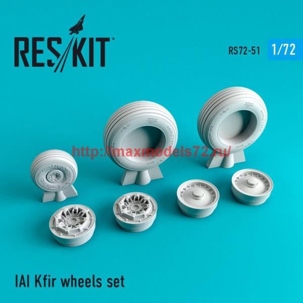 RS72-0051   IAI Kfir wheels set (thumb44039)