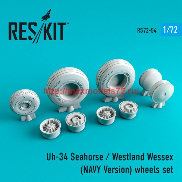 RS72-0054   Uh-34 Seahorse / Westland Wessex (NAVY Version) wheels set (thumb44045)