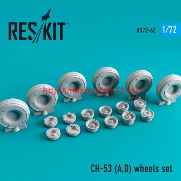 RS72-0062   CH-53 (A,D) wheels set (thumb44061)