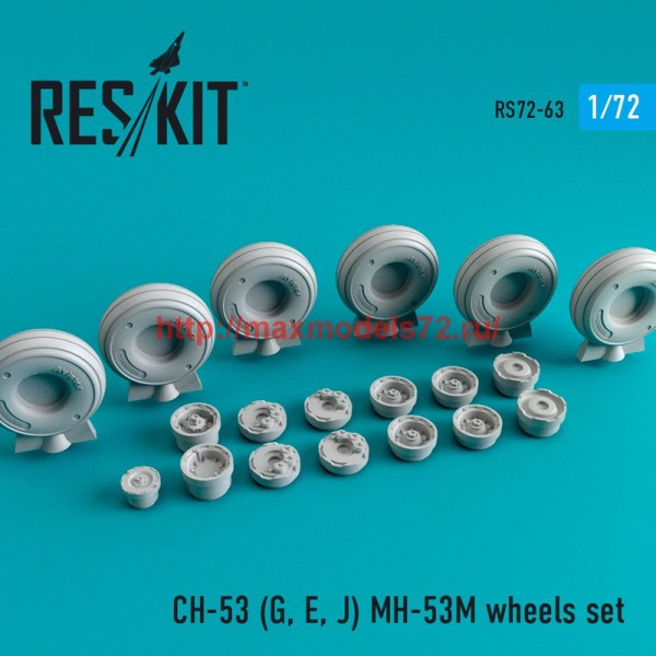 RS72-0063   CH-53 (G, E, J) MH-53M wheels set (thumb44063)