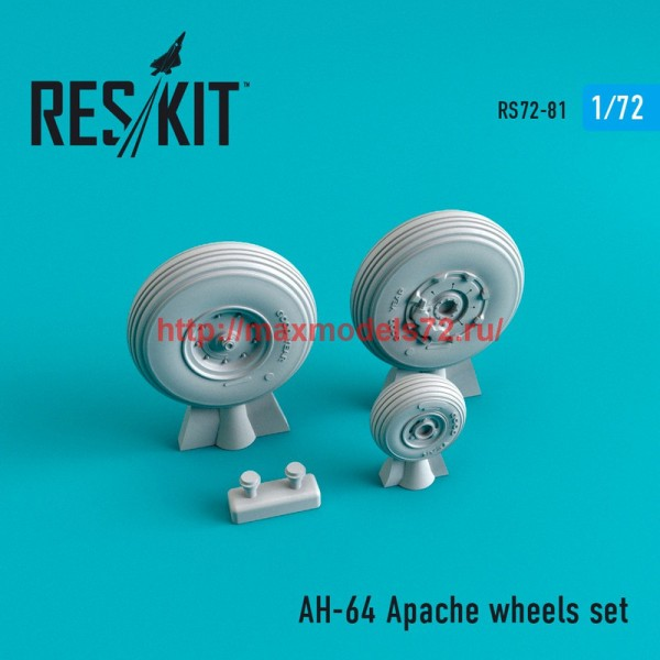 RS72-0081   McDonnell Douglas AH-64 Apache  wheels set (thumb44097)