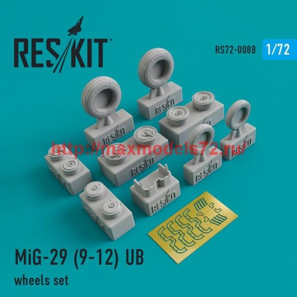 RS72-0088   Mikoyan MiG-29 (9-12) UB  wheels set (thumb44111)