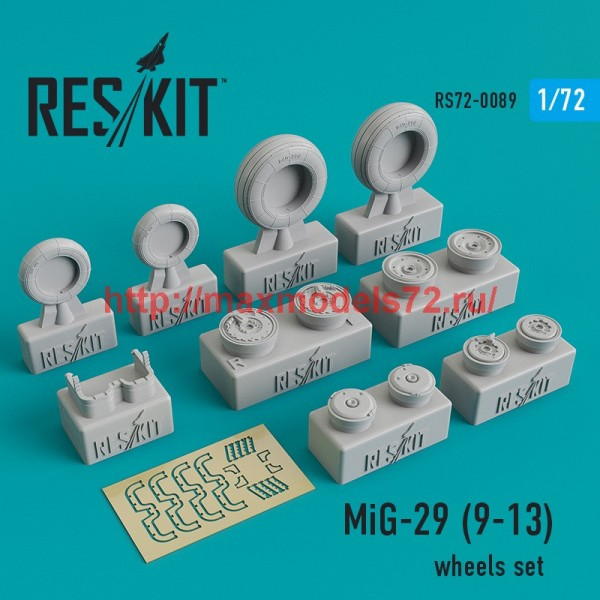 RS72-0089   Mikoyan MiG-29 (9-13)  wheels set (thumb44113)