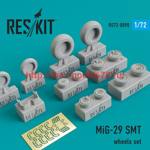 RS72-0090   Mikoyan MiG-29 SMT wheels set (thumb44115)