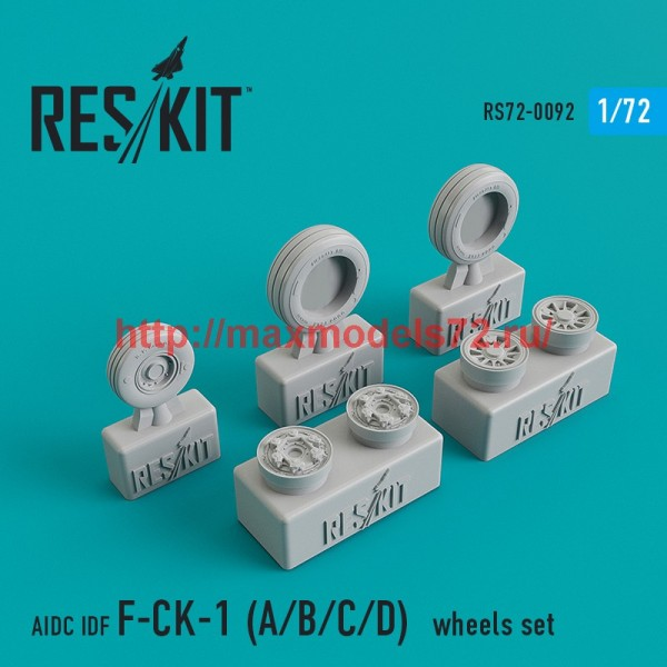 RS72-0092   AIDC IDF F-CK-1 A/B/C/D Wheel Set (thumb44120)