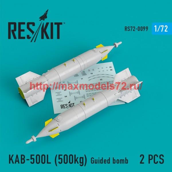 RS72-0099   KAB-500L (500kg) Guided bomb (2 pcs) (Su-24/30/34, MiG-27, MiG-29SMT, YAK-130) (thumb44136)