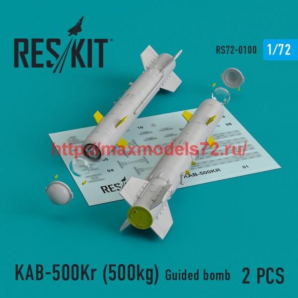 RS72-0100   KAB-500Kr (500kg) Guided bomb (2 pcs)Su-24, Su-34, Su-30, Su-39, Mig-27, Yak-130 (thumb44138)