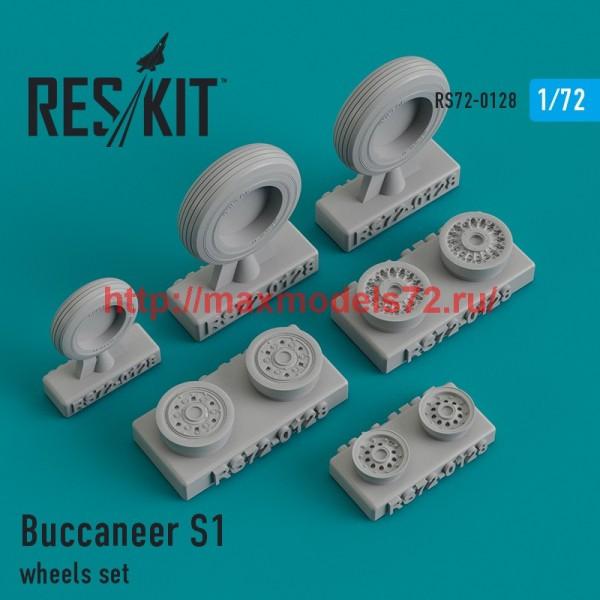 RS72-0128   Buccaneer S1 wheels set (thumb44196)