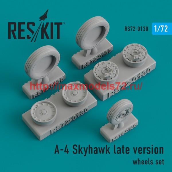 RS72-0130   A-4 Skyhawk late version wheels set (thumb44200)
