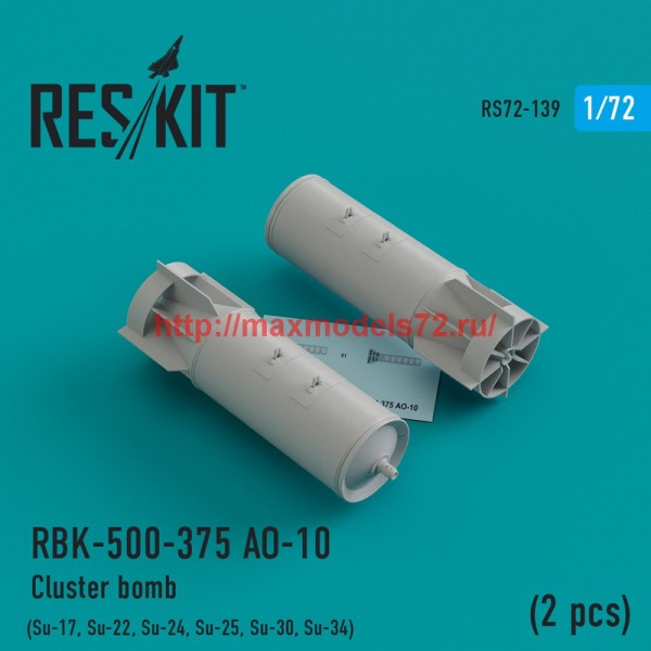 RS72-0139   RBK-500-375 АО-10  Cluster bomb (2 pcs)  (Su-17, Su-22, Su-24, Su-25, Su-30, Su-34) (thumb44216)