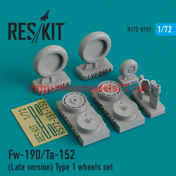 RS72-0151   Fw-190/Ta-152 (Late version) Type 1 wheels set (thumb44238)