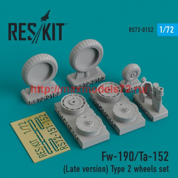RS72-0152   Fw-190/Ta-152 (Late version) Type 2 wheels set (thumb44240)