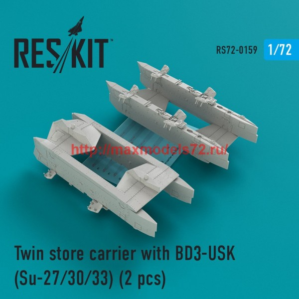 RS72-0159   Twin store carrier with BD3-USK (Su-27/30/33) (2 pcs) (thumb44254)