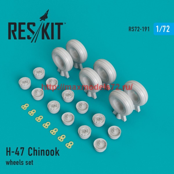 RS72-0191   H-47 Chinook wheels set (thumb44310)