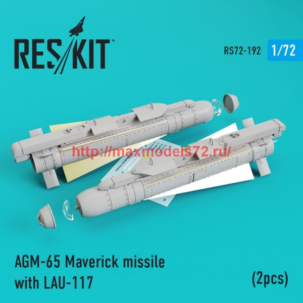 RS72-0192   AGM-65 Maverick missile with LAU-117  (2pcs) AV-8b, A-10, F-16, F-18) (thumb44312)