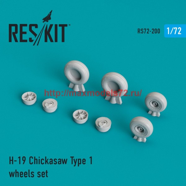 RS72-0200   H-19 Chickasaw Type 1 wheels set (thumb44328)