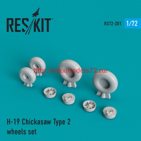 RS72-0201   H-19 Chickasaw Type 2 wheels set (thumb44330)