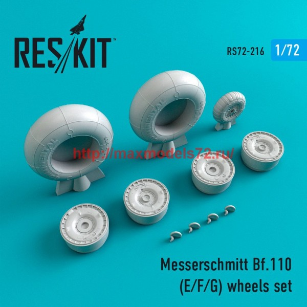 RS72-0216   Bf.110 (E/F/G)  wheels set (thumb44360)