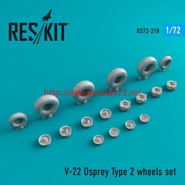 RS72-0218   V-22 Osprey Type 2 wheels set (thumb44364)