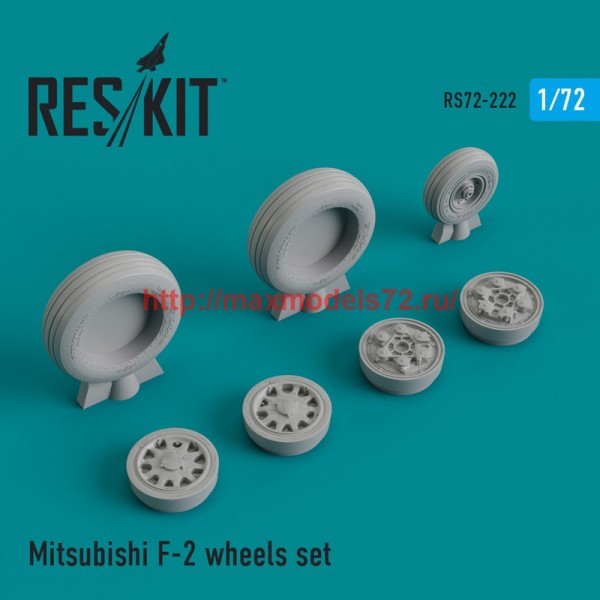 RS72-0222   Mitsubishi F-2 wheels set (thumb44372)
