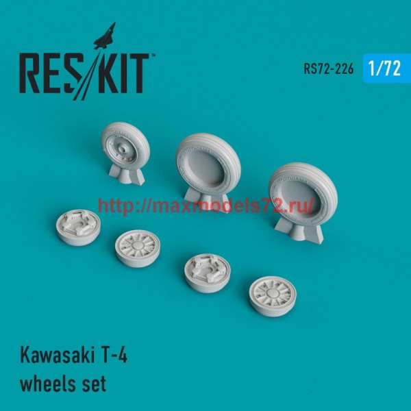 RS72-0226   Kawasaki T-4 wheels set (thumb44380)