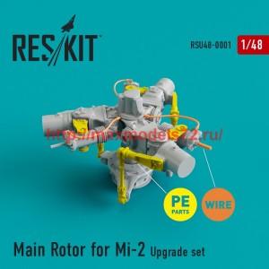 RSU48-0001   Main Rotor for Mi-2 (attach1 44413)