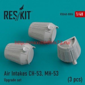 RSU48-0006   Air Intakes CH-53, MH-53 (3 pcs) (thumb44422)