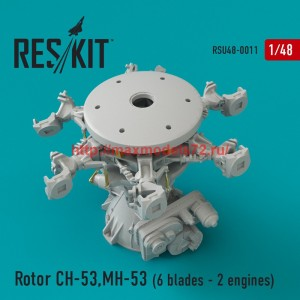 RSU48-0011   Rotor CH-53, MH-53, HH-53 (Pave Low III, GA,GS,G, Sea Stallion) (6 blades - 2 engines) (thumb44433)