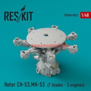 RSU48-0021   Rotor CH-53 Super Stallion, MH-53E Sea dragon (7 blades - 3 engines) (thumb44453)