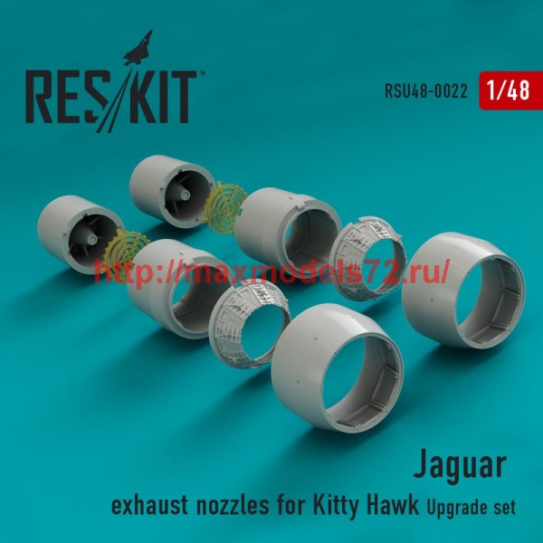 RSU48-0023   Jaguar exhaust nozzles for Kitty Hawk (thumb44457)