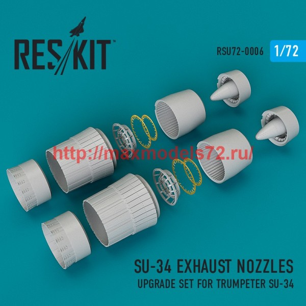 RSU72-0006   Su-34 exhaust nozzles (for Trumpeter Kit) (thumb43809)