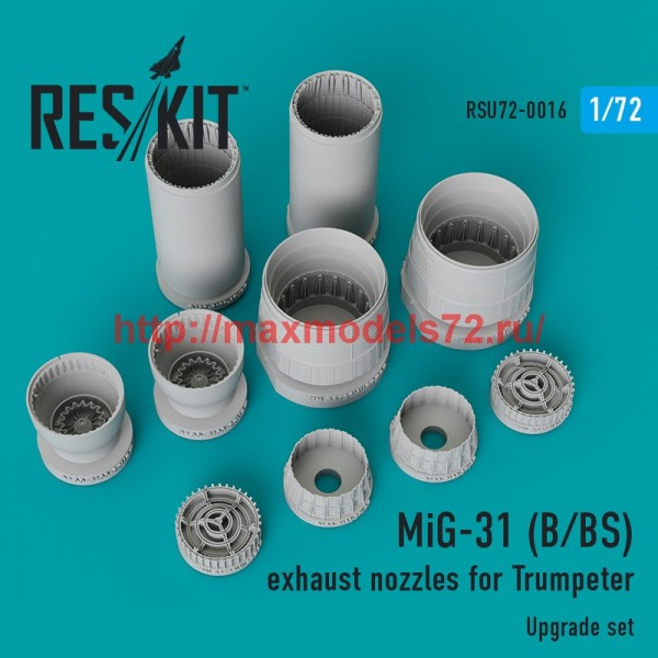 RSU72-0016   MiG-31 (B/BS) exhaust nozzles for Trumpeter (thumb43829)