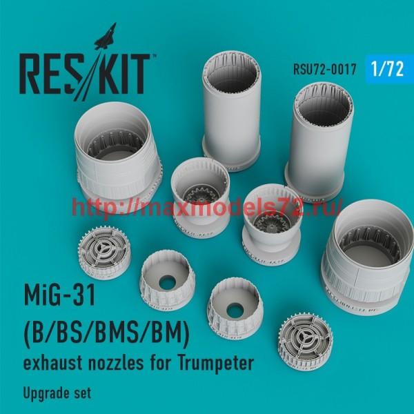 RSU72-0017   MiG-31 (B/BS/BMS/BM) exhaust nozzles for Trumpeter (thumb43831)