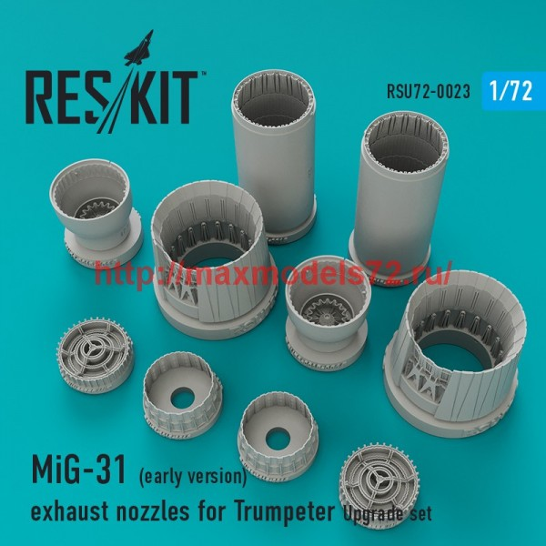 RSU72-0023   MiG-31 (early version) exhaust nozzles for Trumpeter (thumb43843)