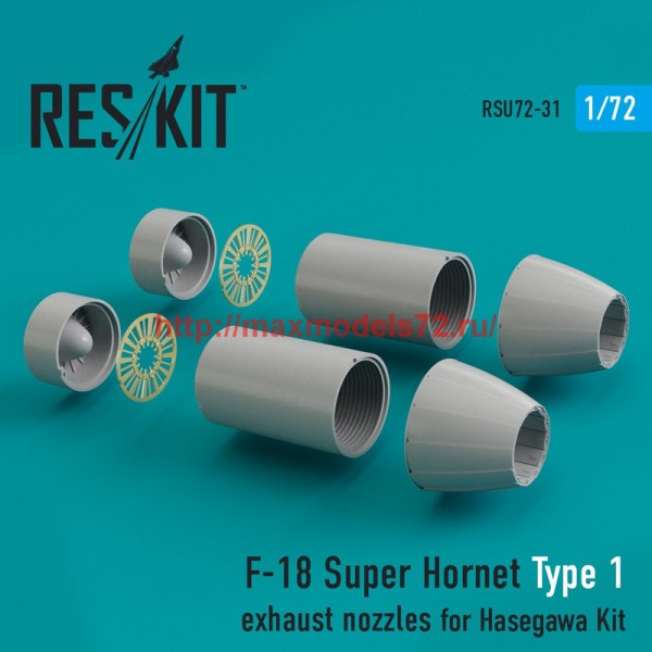 RSU72-0031   F-18 Super Hornet Type 1 exhaust nozzles for Hasegawa Kit (thumb43859)