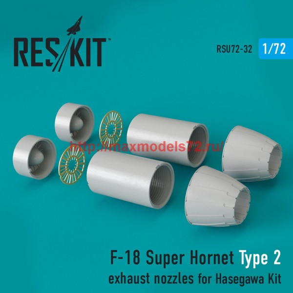 RSU72-0032   F-18 Super Hornet  Type 2 exhaust nozzles for Hasegawa Kit (thumb43861)