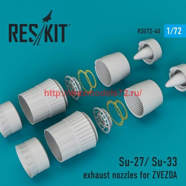 RSU72-0040   Su-27/ Su-33 exhaust nozzles for ZVEZDA (thumb43877)