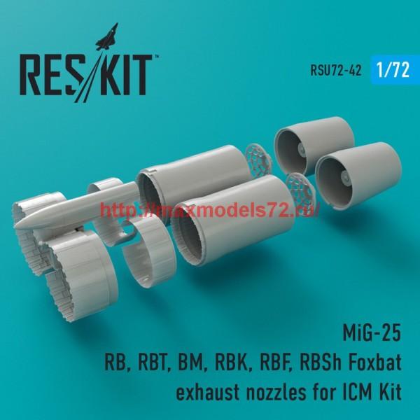 RSU72-0042   MiG-25 RB, RBT, BM, RBK, RBF, RBSh Foxbat exhaust nozzles for ICM Kit (thumb43881)