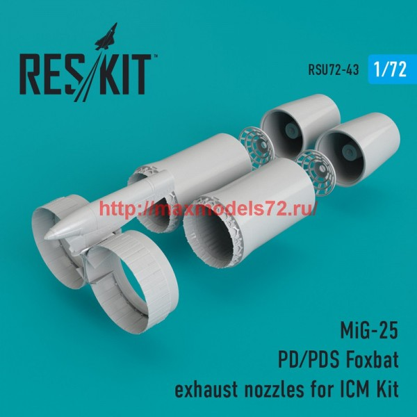 RSU72-0043   MiG-25 PD/PDS Foxbat exhaust nozzles for ICM Kit (thumb43883)