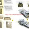 """SGf72009 1:72 Набор деталировки ТБМП Т-15""""Армата""""(ФТД)                 SGf72009 1:72 PE T-15 Armata detailing set (attach4 47844)"""