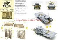 SGf72009 1:72 Набор деталировки ТБМП Т-15″Армата»(ФТД)                 SGf72009 1:72 PE T-15 Armata detailing set (attach4 47844)