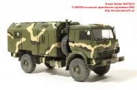 SM72010   П-390ПМ на шасси армейского грузовика 4350 (attach7 49048)