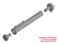 SMCm009-4   ТТ-72 ( 2 шт в наборе. ) (attach2 45711)