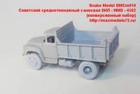 SMCm010   Советский среднетоннажный самосвал ЗИЛ — ММЗ — 4502 (конверсионный набор) (attach3 47737)