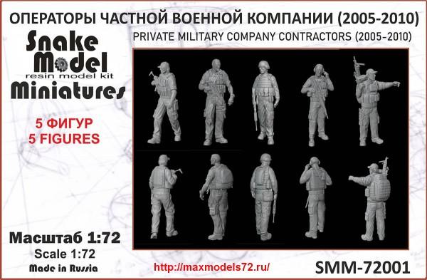 SMM-72001   Операторы ЧВК США (2005-2010) (thumb49040)