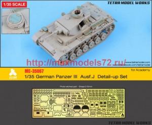 TetraME-35067   1/35 German Panzer III Ausf.J Detail-up Set (for Academy) (thumb50663)