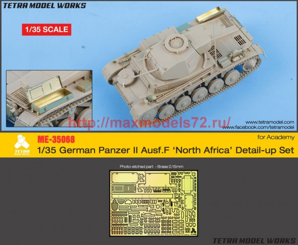 TetraME-35068   1/35 German Panzer II  Ausf.F  'North Africa'  Detail-up Set (for Academy) (thumb52544)
