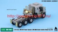 TetraME-72017   1/72 US M1070 & M1000 Trailer Detail-up Set (for Takom) (attach4 47945)